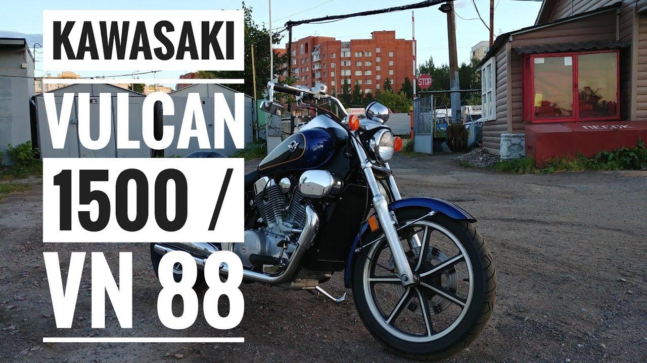 Обзор Kawasaki vulcan 1500 / VN 88 Часть 2. Болячки, проблемы и слабые места.