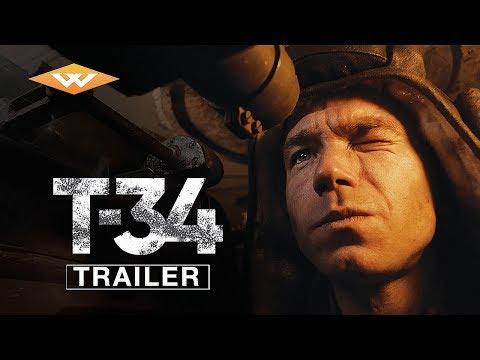 T-34 trailer