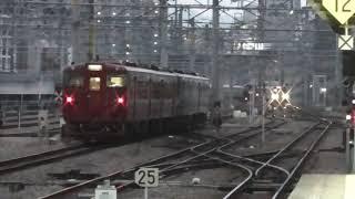 博多駅発車のようす 回送キハ47形改 → 竹下(2020年11月15日)