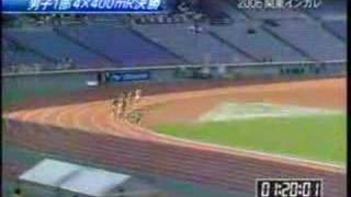 85th Kanto Intercollege Track & Field Meet Mile Relay