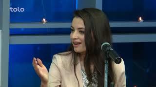 اهنگ زیبای پشتو توسط راحیل یوسفزی در ویژه برنامه عید خوش