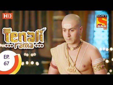 Tenali Rama - तेनाली रामा - Ep 67 - 10th October, 2017