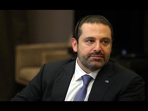 الحريري يأمل بتشكيل الحكومة اللبنانية قبل نهاية العام  - نشر قبل 11 دقيقة