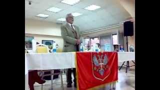 Старчевачка култура - др Јован И. Деретић, академик