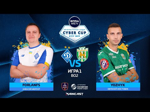 ForlanFS Vs YOZHYK | UPL Cyber CUP 2019 By NIVEA MEN