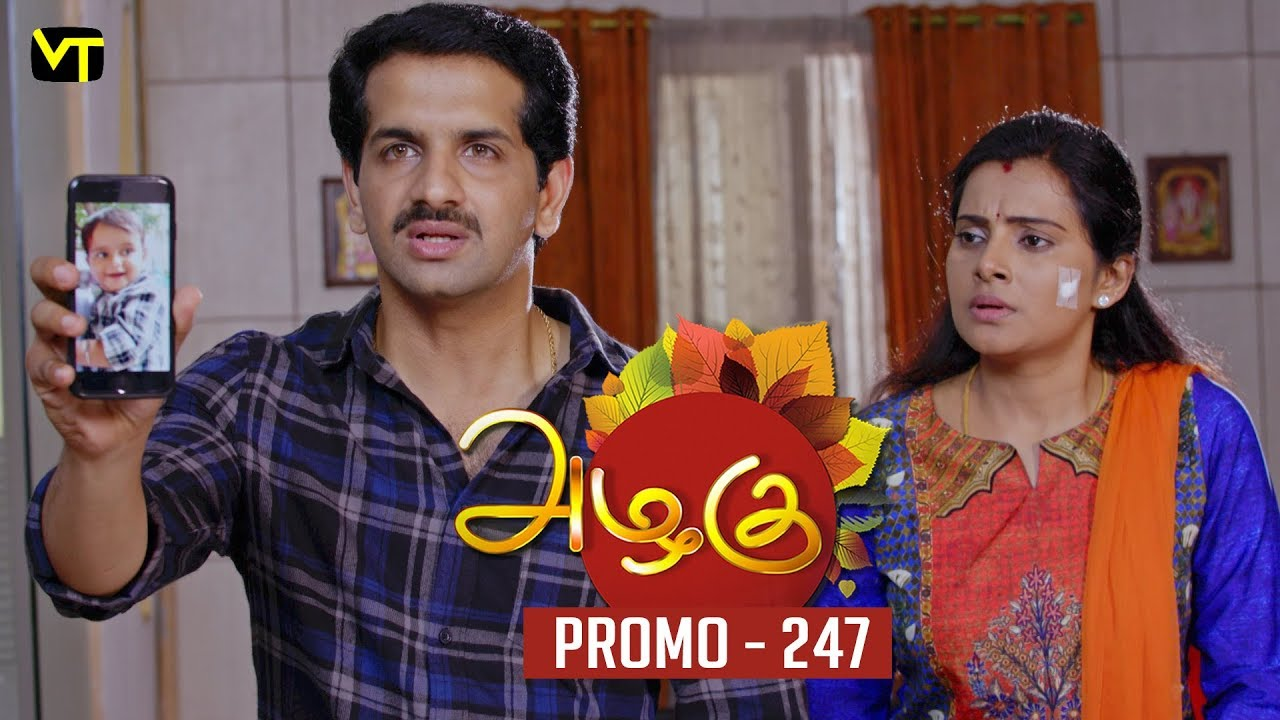 Azhagu Tamil Serial   அழகு   Epi 247 - Promo   Sun TV Serial   10 Sep 2018    Revathy   Vision Time