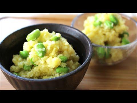 Edamame Potato Salad Recipe 枝豆ポテトサラダの作り方 (レシピ)