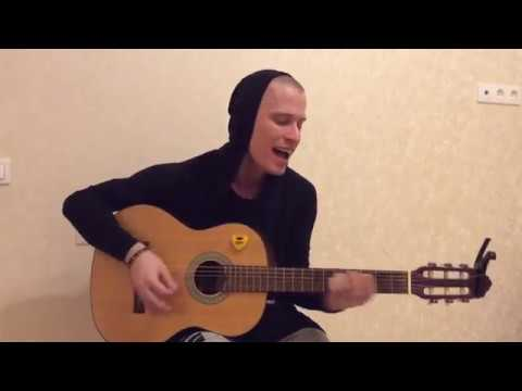 Drummatix - Город в море трав Cover / кавер под гитару
