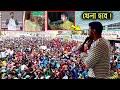 এবার শামীম ওসমানের খেলা হবে ডায়লগ দিয়ে ভাইরাল দেব ! TMC ! DEV  ! Shamim Osman ! Dialogue