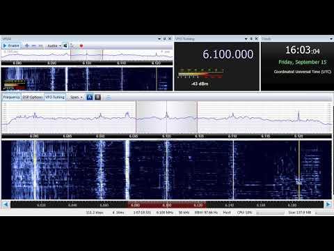 15 09 2017 Radio Afghanistan External Service in Urdu to SoAs 1602 on 6100 Kabul