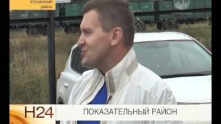 Показательный Устьянский район(Рен-ТВ Архангельск., 2014-09-10T11:30:31.000Z)
