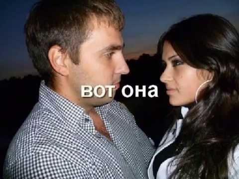 Русско-кавказская любовь Виталий и Залина
