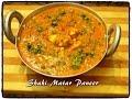 Shahi Matar Paneer or Shadi Wala Matar paneer Quick and Easy recipe