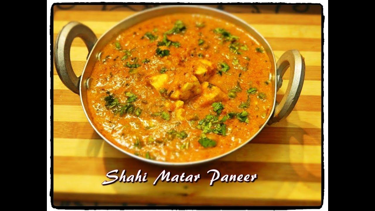 Shahi matar paneer or shadi wala matar paneer quick and easy recipe shahi matar paneer or shadi wala matar paneer quick and easy recipe forumfinder Gallery