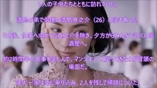 満島ひかり極秘離婚、新恋人は「瑛太の弟」! ブログ: http://samkobay...
