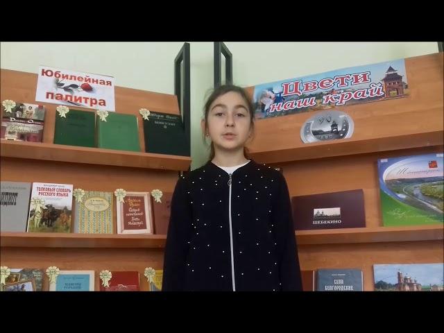 Изображение предпросмотра прочтения – ЕвгенияГусева читает авторское произведение «Привыкли мы в добро не верить»
