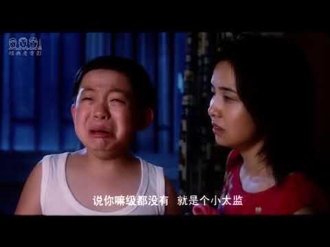 喜剧(720P) 【别拿自己不当干部】 冯巩、王澜、闫妮 中国经典怀旧电影
