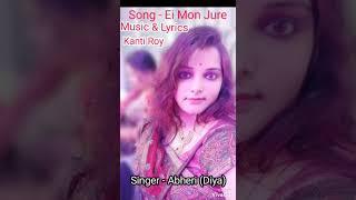 Song - Ei Mon Jure l Abheri l Kanti l Pradip Bacchu