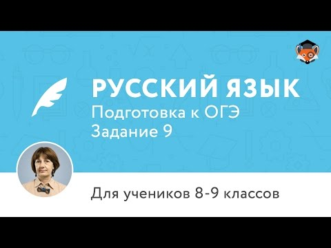 Русский язык, грамматика русского языка