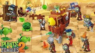 Part 3 - Dr Zomboss Zombot War Wagon Wild West Plants Vs Zombies PVZ 2 Lego Poncho Pianist DIY thumbnail