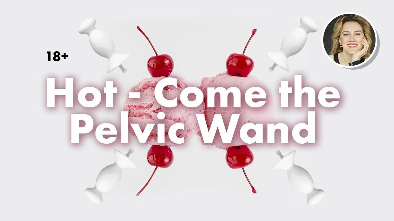 Интимный тренажёр HOT - COME THE PELVIC WAND 18+