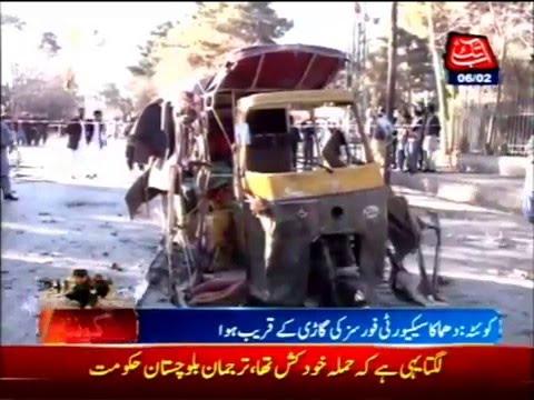 8 dead in Quetta blast near liaqat Park, 40 injured (update)