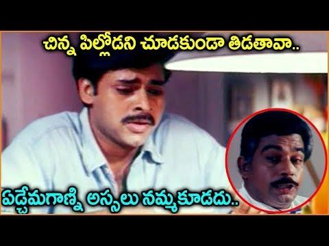 Pawan Kalyan & Mallikarjuna Rao Jabardasth Comedy Scene || Hilarious Comedy Scenes || Shalimarcinema