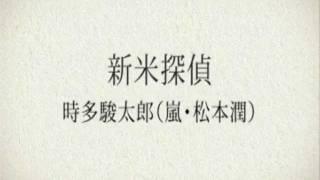 続きはこちら→ http://www.doramamatome.com/luckyseven/luckyseven-02 ...