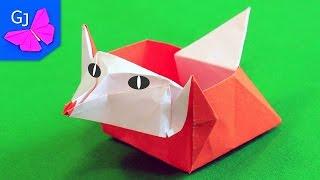 Оригами КОРОБОЧКА ЛИСА из бумаги