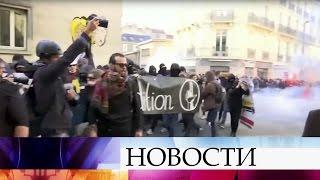 ВНанте противники политика Марин ЛеПен устроили беспорядки вовремя демонстрации.