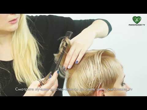 Как сделать стрижку коротких волос How to cut womens short hair. parikmaxer tv парикмахер тв