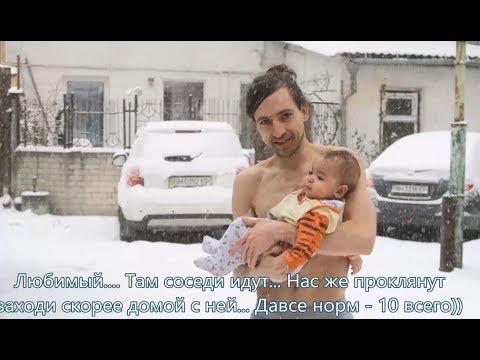 Бонус Раде 7 мес!! Все о закаливании детей. Рада в снегу, полгода моего челенджа и новые фотографии