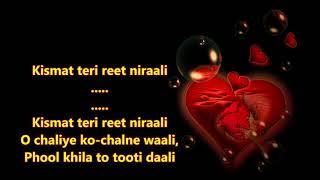 Mere toote huwe dil se - Chhalia - Full Karaoke Scrolling Lyrics