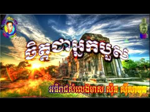 Sin sisamuth song ► ​cambodia old song ►khmer old song non stop ►song collection ► vs 7
