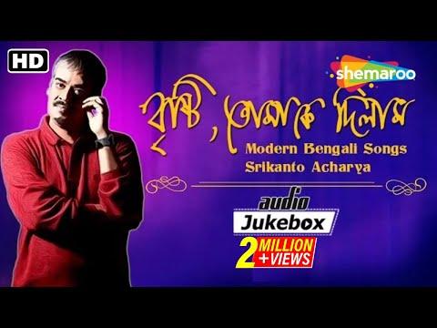Brishti Tomake Dilam | Modern Bengali Songs | Srikanto Acharya - Audio Jukebox