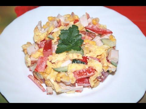Легкий Салат к 8 Марта. Очень вкусный и простой салат