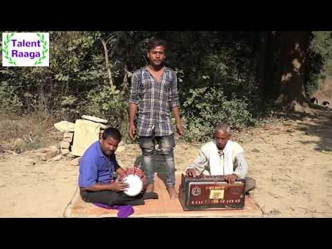 भोजपुरी निरगुन गाना by गांव के कलाकार । Bhojpuri Nirgun song