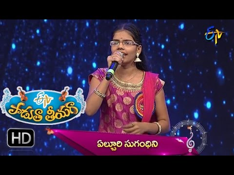 Satya Harishchandra Padyam | Sugandini Performance | Padutha Theeyaga | 2nd April 2017 | ETV Telugu