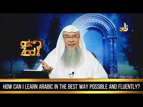 How can I learn Arabic fluently? - Assim al hakeem