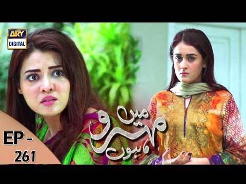 Mein Mehru Hoon Episode 261 - 22nd September  2017 - ARY Digital Drama