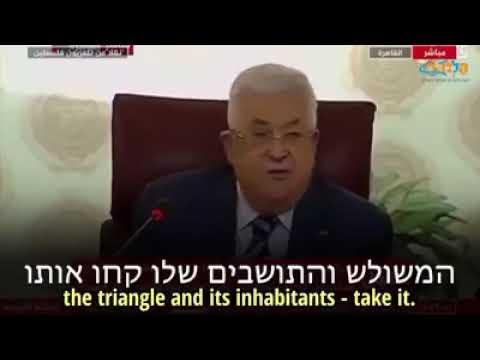 הבלוף הגדול של חברי הכנסת הערבים מתגלה !!!