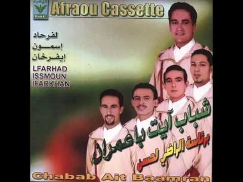 ait baamran mp3