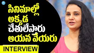 Actress Apoorva about Tollywood Insides || Telugu Popular TV