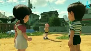 yaar beli nobita