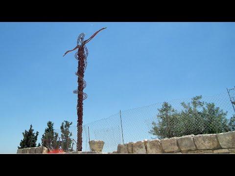 Jordan   Mount Nebo