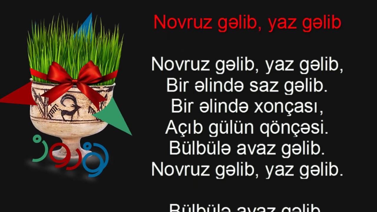 Novruz Bayramina Aid Seir 2 Youtube