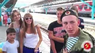 Встреча Коли из армии! Русские пробежки! Самара! 04 07 14