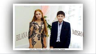 Цыганская свадьба Сватовство Миши и Биланы в Одессе,ПОДПИШИСЬ!!!
