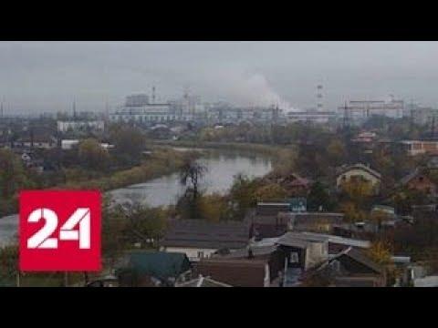 """""""Погода 24"""": арктическое вторжение достигло юга России - Россия 24"""