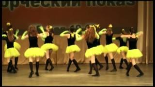 Группа для детей от 10 до 12 лет(Студия современного танца
